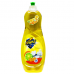 Swat Dishwashing Liquid Lemon 800ml