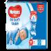 Huggies Diaper Paste Newborn